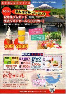 紅富士2.jpg