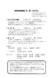 劇団表現座2.jpg