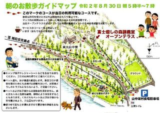 癒しの森2.jpg