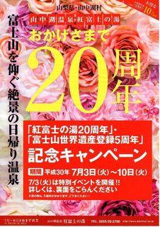 紅富士1.jpg