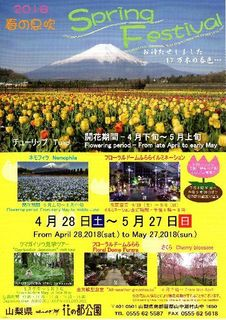 花の都2.jpg